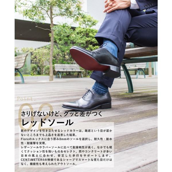 ビジネスシューズ ビジネス 革靴 メンズ 本革 黒 ストレートチップ 内羽根 結婚式 フォーマル 日本製 Fiore フィオーレ|casadepaz|10