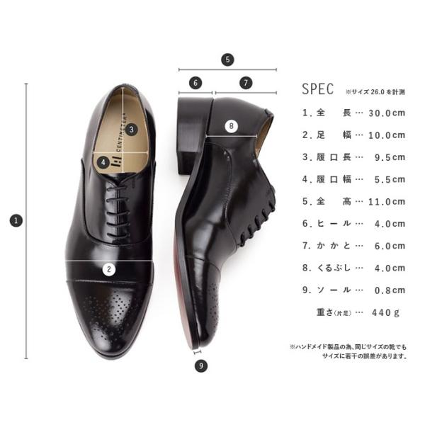 ビジネスシューズ ビジネス 革靴 メンズ 本革 黒 茶 メダリオン ストレートチップ 内羽根 結婚式 フォーマル 日本製 Vecchio ベッキオ|casadepaz|14