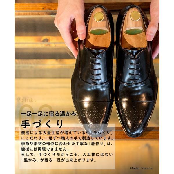 ビジネスシューズ ビジネス 革靴 メンズ 本革 黒 茶 メダリオン ストレートチップ 内羽根 結婚式 フォーマル 日本製 Vecchio ベッキオ casadepaz 16