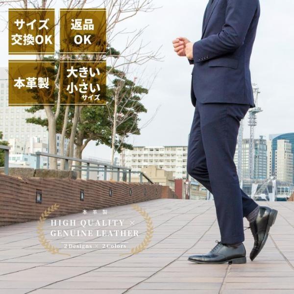 ビジネスシューズ 革靴 ストレートチップ 内羽根 ビジネス メンズ 本革 ガラスレザー 黒 茶 結婚式 就活 フォーマル 日本製 紳士靴 Wall casadepaz 02
