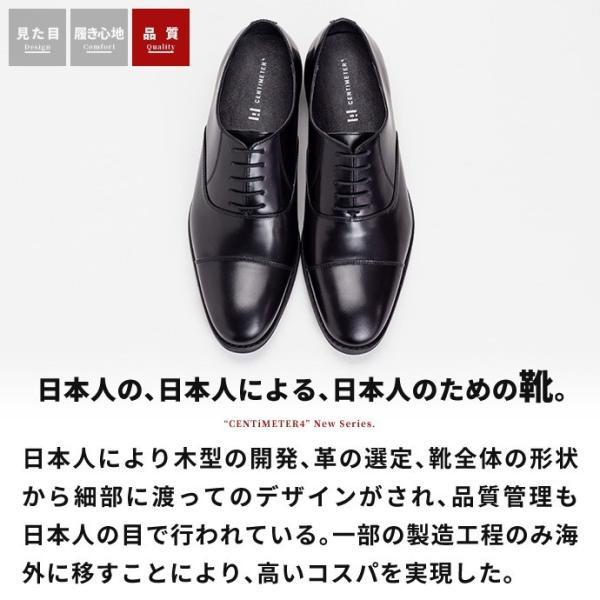 ビジネスシューズ 革靴 ストレートチップ 内羽根 ビジネス メンズ 本革 ガラスレザー 黒 茶 結婚式 就活 フォーマル 日本製 紳士靴 Wall casadepaz 11