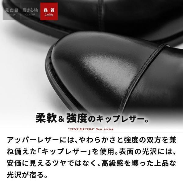 ビジネスシューズ 革靴 ストレートチップ 内羽根 ビジネス メンズ 本革 ガラスレザー 黒 茶 結婚式 就活 フォーマル 日本製 紳士靴 Wall casadepaz 12