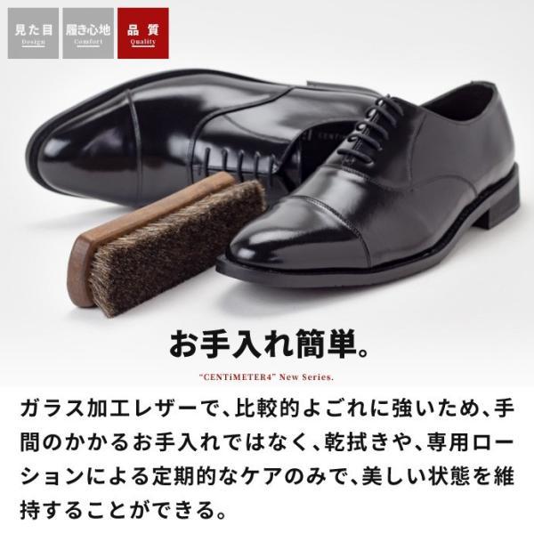 ビジネスシューズ 革靴 ストレートチップ 内羽根 ビジネス メンズ 本革 ガラスレザー 黒 茶 結婚式 就活 フォーマル 日本製 紳士靴 Wall casadepaz 13
