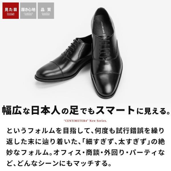 ビジネスシューズ 革靴 ストレートチップ 内羽根 ビジネス メンズ 本革 ガラスレザー 黒 茶 結婚式 就活 フォーマル 日本製 紳士靴 Wall casadepaz 05
