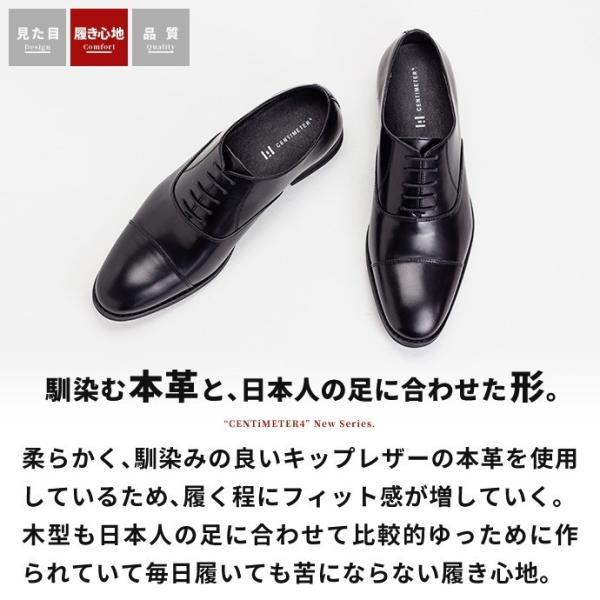ビジネスシューズ 革靴 ストレートチップ 内羽根 ビジネス メンズ 本革 ガラスレザー 黒 茶 結婚式 就活 フォーマル 日本製 紳士靴 Wall casadepaz 08