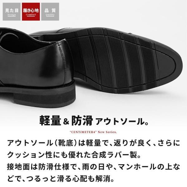 ビジネスシューズ 革靴 ストレートチップ 内羽根 ビジネス メンズ 本革 ガラスレザー 黒 茶 結婚式 就活 フォーマル 日本製 紳士靴 Wall casadepaz 09
