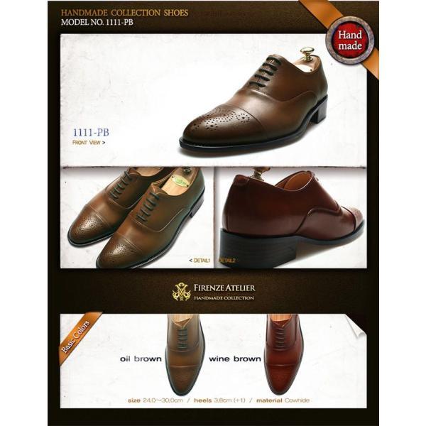 メダリオン 本革 メンズ ビジネスシューズ 革靴 紳士靴 ハンドメイド|casadepaz|02