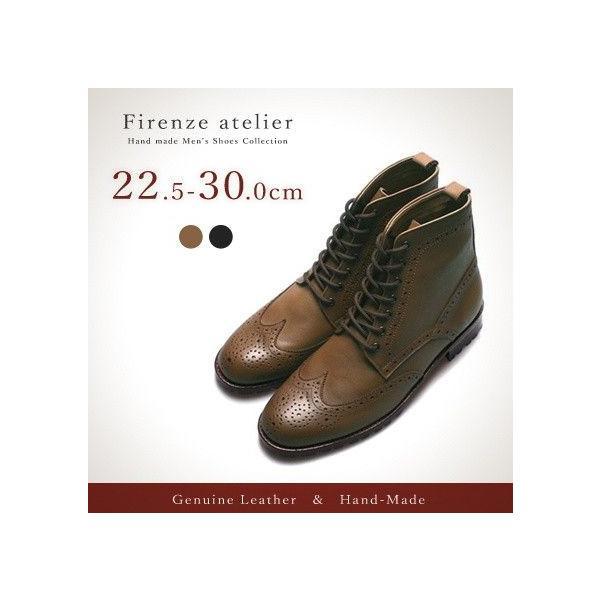 大きいサイズ 靴 大きいサイズ30cm 小さいサイズ24cm日本未発売ブランド メンズ ビジネス ドレスシューズ
