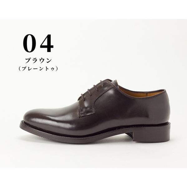ビジネスシューズ 本革 メンズ グッドイヤー ストレートチップ プレーントゥ 革靴|casadepaz|11