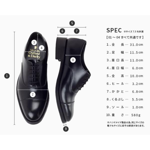 ビジネスシューズ 本革 メンズ グッドイヤー ストレートチップ プレーントゥ 革靴|casadepaz|13