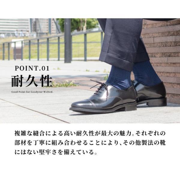 ビジネスシューズ 本革 メンズ グッドイヤー ストレートチップ プレーントゥ 革靴|casadepaz|14