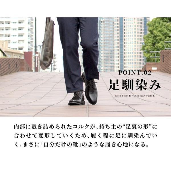 ビジネスシューズ 本革 メンズ グッドイヤー ストレートチップ プレーントゥ 革靴|casadepaz|15