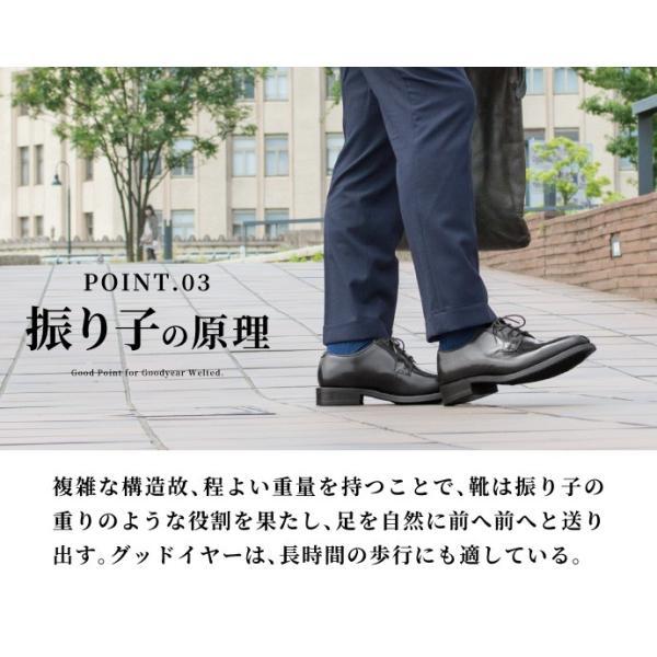ビジネスシューズ 本革 メンズ グッドイヤー ストレートチップ プレーントゥ 革靴|casadepaz|16