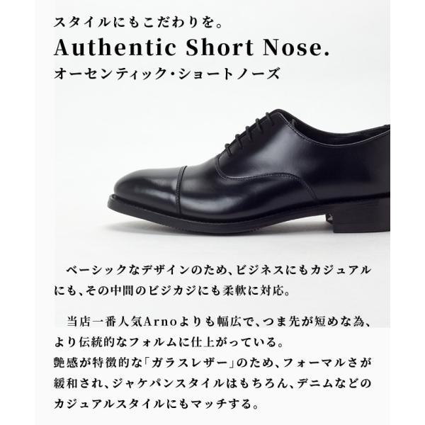 ビジネスシューズ 本革 メンズ グッドイヤー ストレートチップ プレーントゥ 革靴|casadepaz|18