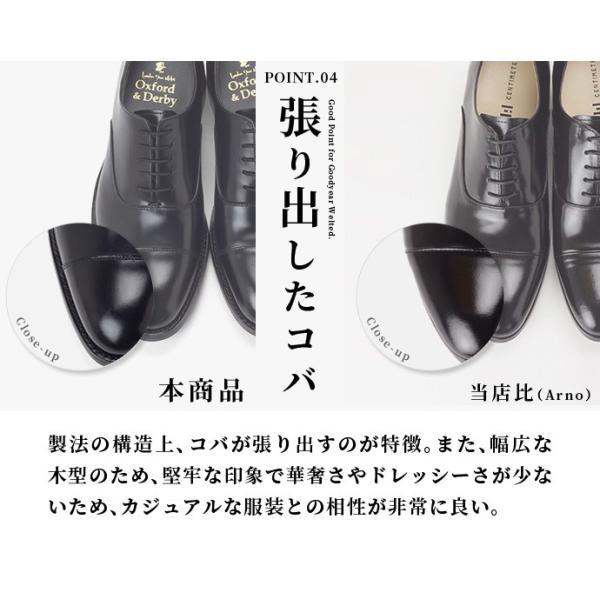 ビジネスシューズ 本革 メンズ グッドイヤー ストレートチップ プレーントゥ 革靴|casadepaz|19