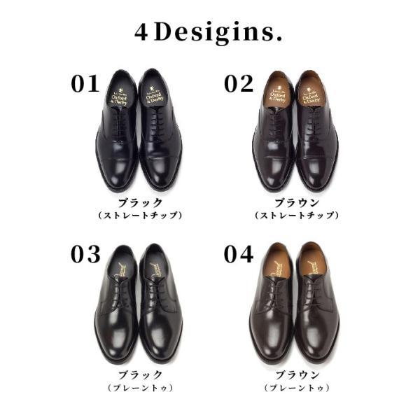 ビジネスシューズ 本革 メンズ グッドイヤー ストレートチップ プレーントゥ 革靴  Circred|casadepaz|04