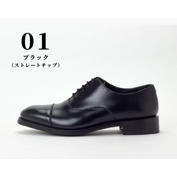 ビジネスシューズ 本革 メンズ グッドイヤー ストレートチップ プレーントゥ 革靴  Circred|casadepaz|05
