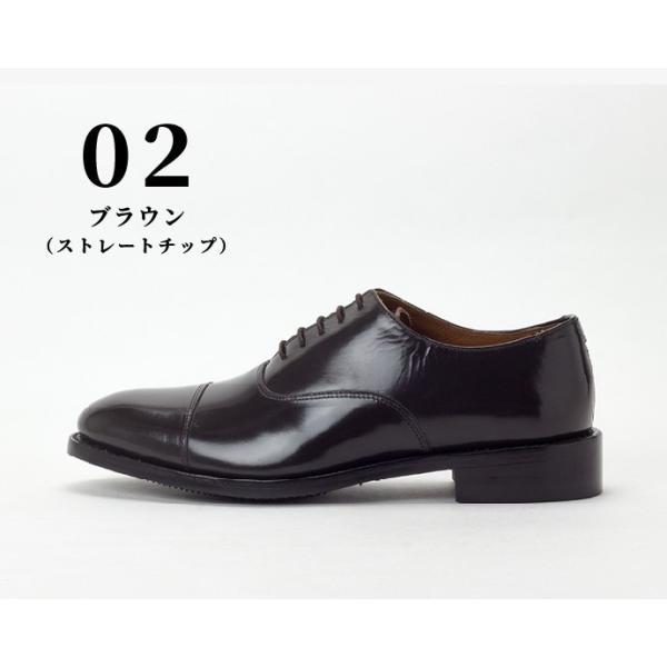 ビジネスシューズ 本革 メンズ グッドイヤー ストレートチップ プレーントゥ 革靴|casadepaz|07