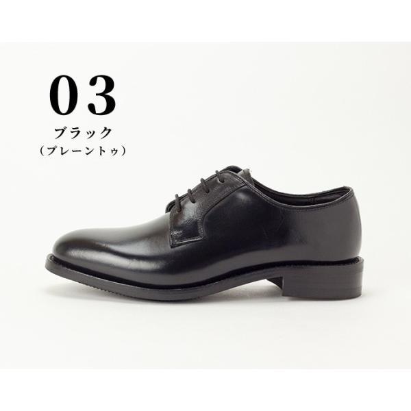 ビジネスシューズ 本革 メンズ グッドイヤー ストレートチップ プレーントゥ 革靴|casadepaz|09