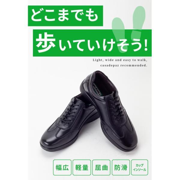 ビジネスシューズ ビジネススニーカー 黒 茶 メンズ 通勤 歩きやすい 革靴 革靴風スニーカー デデス|casadepaz|03