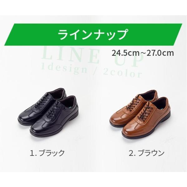 ビジネスシューズ ビジネススニーカー 黒 茶 メンズ 通勤 歩きやすい 革靴 革靴風スニーカー デデス|casadepaz|05