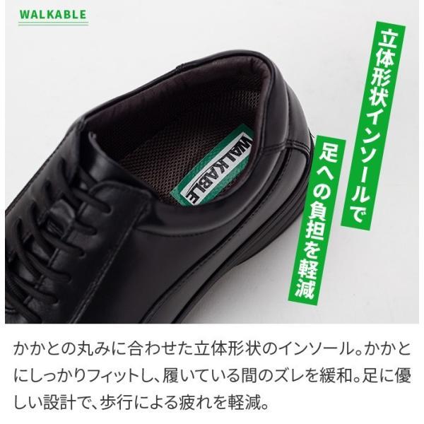 ビジネスシューズ ビジネススニーカー 黒 茶 メンズ 通勤 歩きやすい 革靴 革靴風スニーカー デデス|casadepaz|06