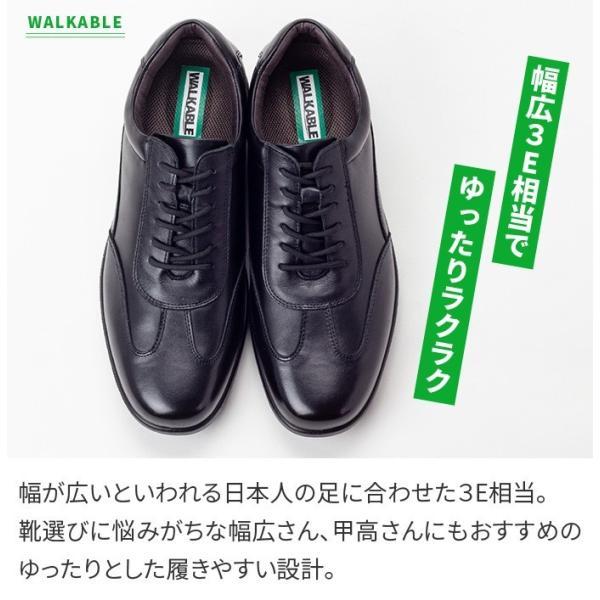 ビジネスシューズ ビジネススニーカー 黒 茶 メンズ 通勤 歩きやすい 革靴 革靴風スニーカー デデス|casadepaz|07