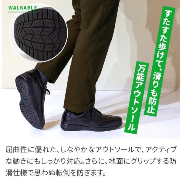 ビジネスシューズ ビジネススニーカー 黒 茶 メンズ 通勤 歩きやすい 革靴 革靴風スニーカー デデス|casadepaz|08