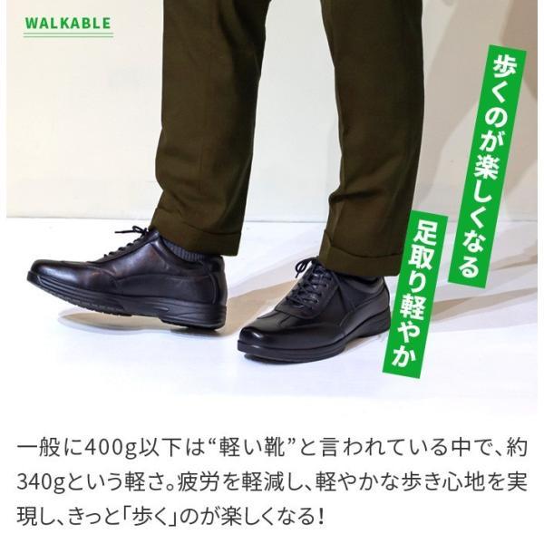 ビジネスシューズ ビジネススニーカー 黒 茶 メンズ 通勤 歩きやすい 革靴 革靴風スニーカー デデス|casadepaz|09
