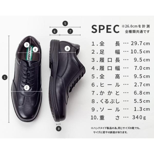 ビジネスシューズ ビジネススニーカー 黒 茶 メンズ 通勤 歩きやすい 革靴 革靴風スニーカー デデス|casadepaz|10