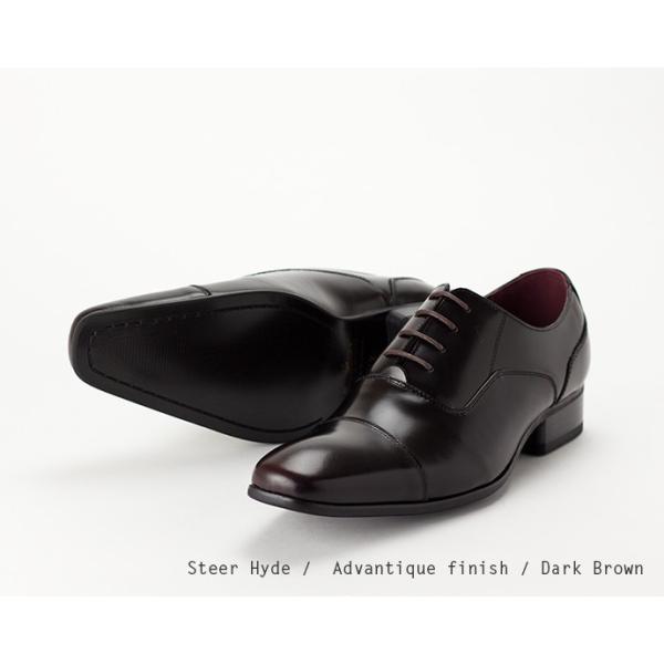 ビジネスシューズ ストレートチップ 内羽根 幅広 本革 ロングノーズ 黒 茶 革靴 紳士靴 日本製 結婚式 メンズ サラバンド sa7770|casadepaz|15