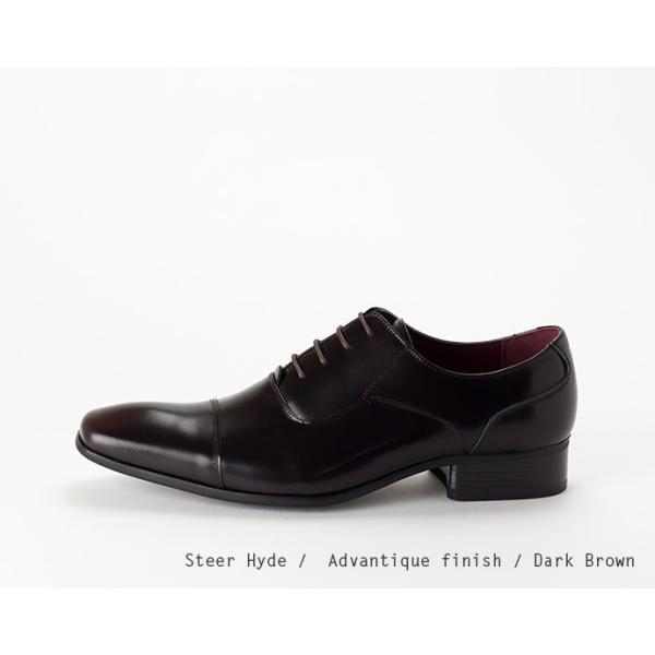 ビジネスシューズ ストレートチップ 内羽根 幅広 本革 ロングノーズ 黒 茶 革靴 紳士靴 日本製 結婚式 メンズ サラバンド sa7770|casadepaz|16