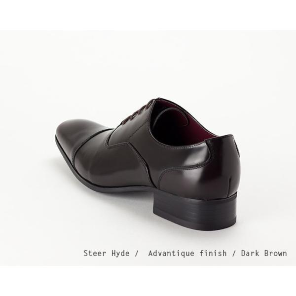 ビジネスシューズ ストレートチップ 内羽根 幅広 本革 ロングノーズ 黒 茶 革靴 紳士靴 日本製 結婚式 メンズ サラバンド sa7770|casadepaz|17