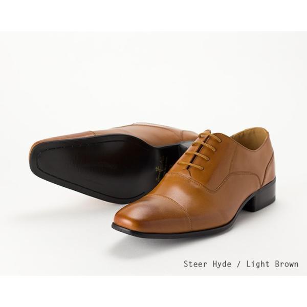 ビジネスシューズ ストレートチップ 内羽根 幅広 本革 ロングノーズ 黒 茶 革靴 紳士靴 日本製 結婚式 メンズ サラバンド sa7770|casadepaz|18
