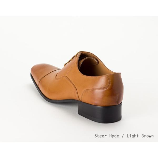 ビジネスシューズ ストレートチップ 内羽根 幅広 本革 ロングノーズ 黒 茶 革靴 紳士靴 日本製 結婚式 メンズ サラバンド sa7770|casadepaz|20