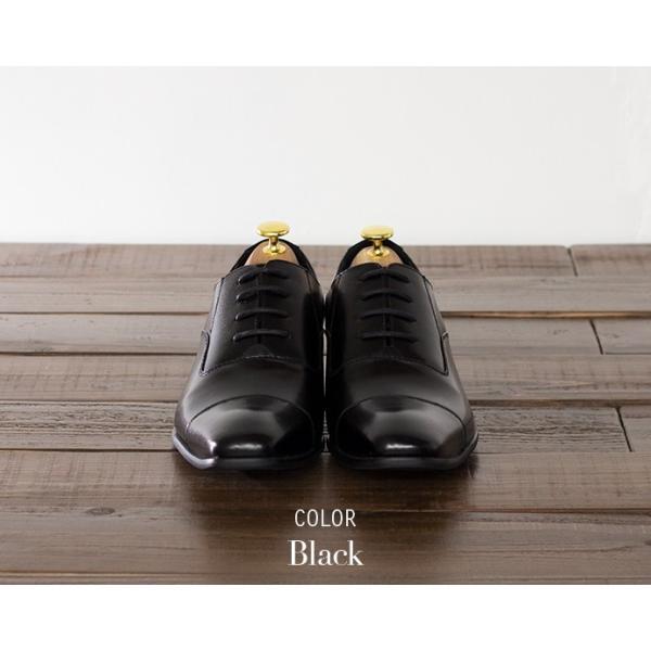 ビジネスシューズ ストレートチップ 内羽根 幅広 本革 ロングノーズ 黒 茶 革靴 紳士靴 日本製 結婚式 メンズ サラバンド sa7770|casadepaz|03