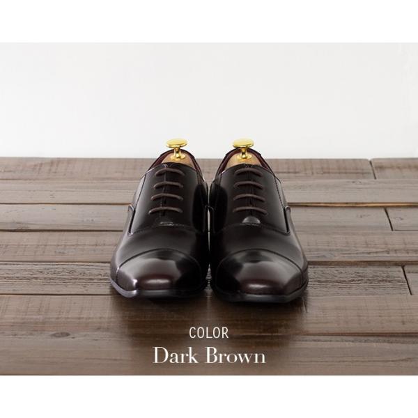 ビジネスシューズ ストレートチップ 内羽根 幅広 本革 ロングノーズ 黒 茶 革靴 紳士靴 日本製 結婚式 メンズ サラバンド sa7770|casadepaz|04