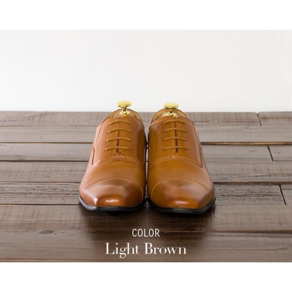 ビジネスシューズ ストレートチップ 内羽根 幅広 本革 ロングノーズ 黒 茶 革靴 紳士靴 日本製 結婚式 メンズ サラバンド sa7770|casadepaz|05