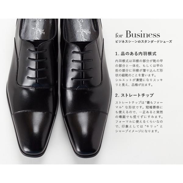 ビジネスシューズ ストレートチップ 内羽根 幅広 本革 ロングノーズ 黒 茶 革靴 紳士靴 日本製 結婚式 メンズ サラバンド sa7770|casadepaz|06