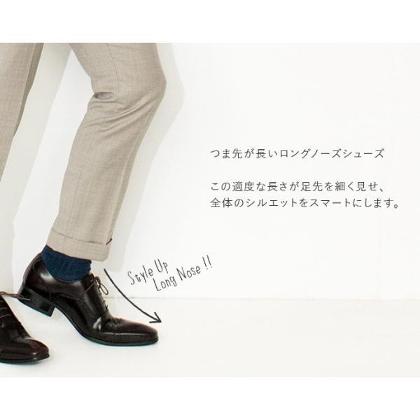 ビジネスシューズ ストレートチップ 内羽根 幅広 本革 ロングノーズ 黒 茶 革靴 紳士靴 日本製 結婚式 メンズ サラバンド sa7770|casadepaz|07