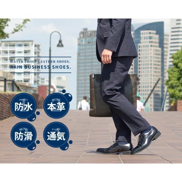 ビジネスシューズ 防水 雨 メンズ 本革 国産 Sarabande サラバンド 紳士靴 革靴|casadepaz|02