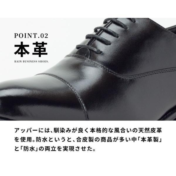 ビジネスシューズ 防水 雨 メンズ 本革 国産 Sarabande サラバンド 紳士靴 革靴|casadepaz|11