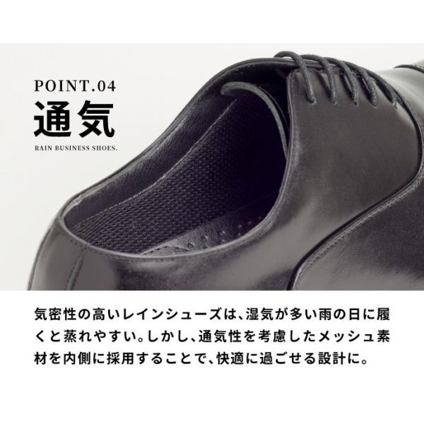 ビジネスシューズ 防水 雨 メンズ 本革 国産 Sarabande サラバンド 紳士靴 革靴|casadepaz|13