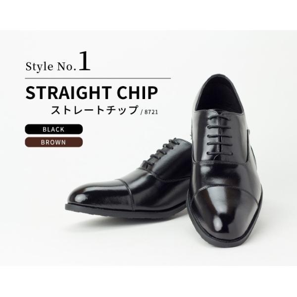 ビジネスシューズ 防水 雨 メンズ 本革 国産 Sarabande サラバンド 紳士靴 革靴|casadepaz|15