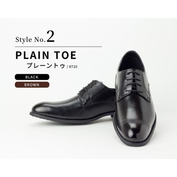 ビジネスシューズ 防水 雨 メンズ 本革 国産 Sarabande サラバンド 紳士靴 革靴|casadepaz|16
