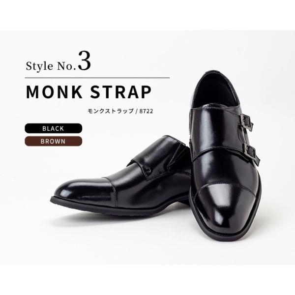 ビジネスシューズ 防水 雨 メンズ 本革 国産 Sarabande サラバンド 紳士靴 革靴|casadepaz|17