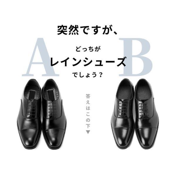 ビジネスシューズ 防水 雨 メンズ 本革 国産 Sarabande サラバンド 紳士靴 革靴|casadepaz|03