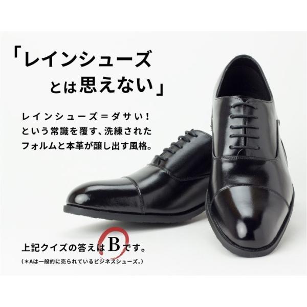 ビジネスシューズ 防水 雨 メンズ 本革 国産 Sarabande サラバンド 紳士靴 革靴|casadepaz|04