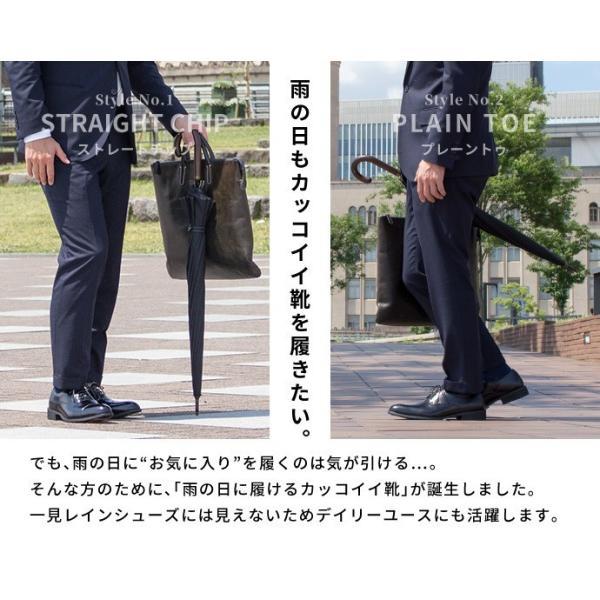 ビジネスシューズ 防水 雨 メンズ 本革 国産 Sarabande サラバンド 紳士靴 革靴|casadepaz|05