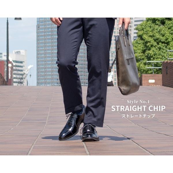 ビジネスシューズ 防水 雨 メンズ 本革 国産 Sarabande サラバンド 紳士靴 革靴|casadepaz|07